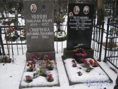 Богословское кладбище. Захоронение Минина-Смирновой-Потёмкиных. Фото февраль 2014 г.
