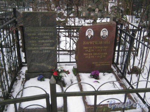 Богословское кладбище. Захоронение Коротченковых-Кананыхиных. Фото февраль 2014 г.