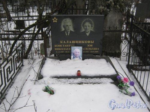 Богословское кладбище. Захоронение Калашниковых. Фото февраль 2014 г.
