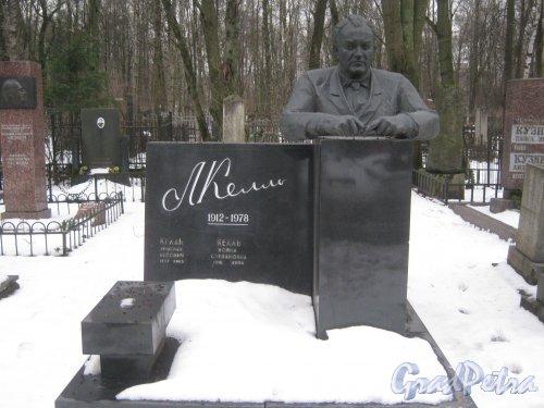 Богословское кладбище. Захоронение семьи Кель. Фото февраль 2014 г.