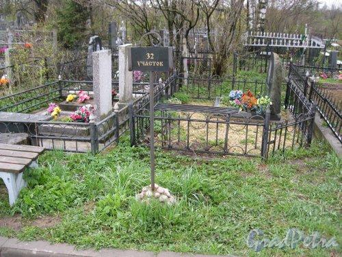 г. Пушкин, Кузьминское кладбище. 32-й участок. Указатель. Фото 5 мая 2014 г.