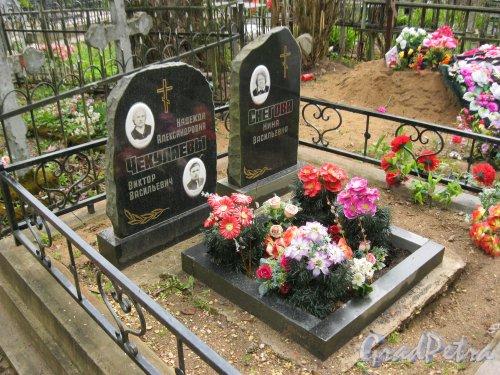 г. Пушкин, Кузьминское кладбище. Семейное захоронение Чекулаевых-Снеговой Фото 5 мая 2014 г.