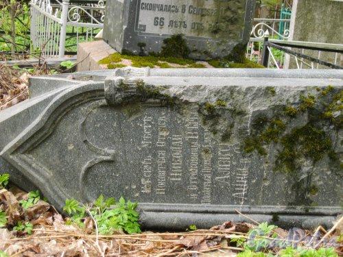 г. Пушкин, Кузьминское кладбище. Остатки старых памятников в центре кладбища. Фото 5 мая 2014 г.