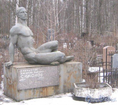Богословское кладбище. Могила скульптора В.Л. Симонова (1879-1960). Фото февраль 2014 г.