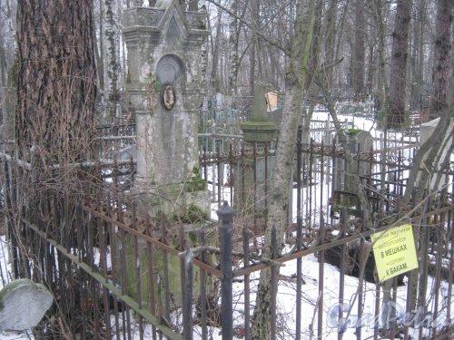 Богословское кладбище. Неопознанное захоронение. Фото февраль 2014 г.