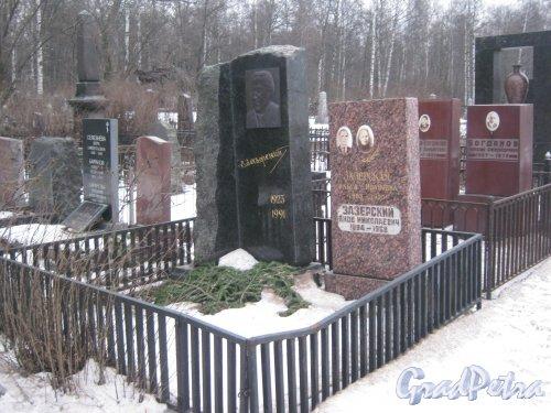 Богословское кладбище. Захоронение Зазерских. Фото февраль 2014 г.