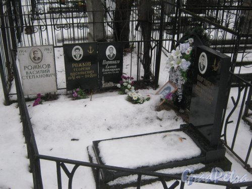 Захоронение семьи Рожковых-Портнага на Богословском владбище. Фото февраль 2014 г.