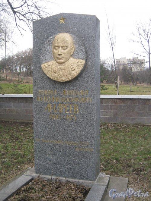 Захоронение А.И. Андреева на Мартышкинском братском захоронение в городе Ломоносов. Фото 7 марта 2014 г.