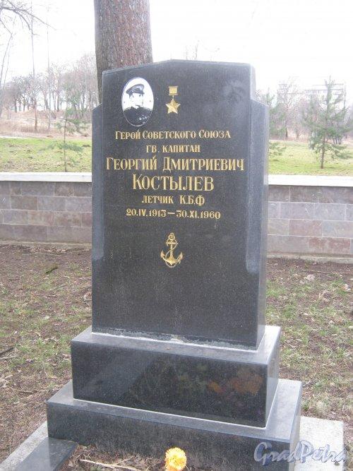 Захоронение Г.Д. Костылёва на Мартышкинском братском захоронение в городе Ломоносов. Фото 7 марта 2014 г.
