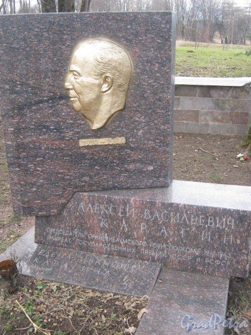 Захоронение А.В. и Е.И. Карагиных на Мартышкинском братском захоронение в городе Ломоносов. Фото 7 марта 2014 г.