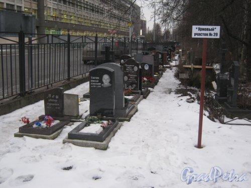 Богословское кладбище. Урновый участок 29. Фото февраль 2014 г.