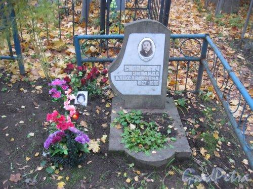 Г. Ломоносов, Мартышкинское кладбище. Захоронение Сидорович Зинаиды Александровны (1927-1990) и ещё одного члена семьи. Фото 16 октября 2014 г.