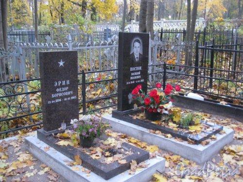 Г. Ломоносов, Мартышкинское кладбище. Захоронения Ф.Б. Эрина, В.И. Костюка. Фото 16 октября 2014 г.