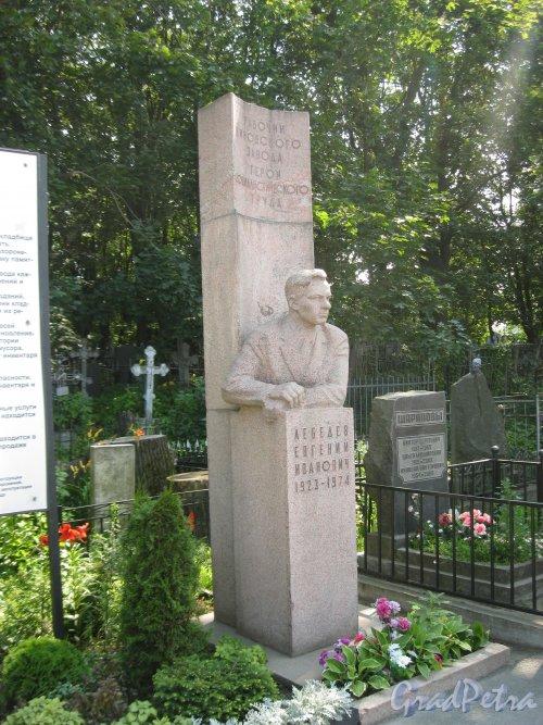 Красненькое кладбище. Памятник у входа. Фото 6 августа 2015 г.