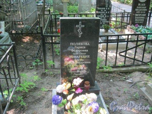Красненькое кладбище. Захоронение Л.Ф. Поляковой, Е.А. Домаркене, Б.Л. Домаркас. Фото 6 августа 2015 г.