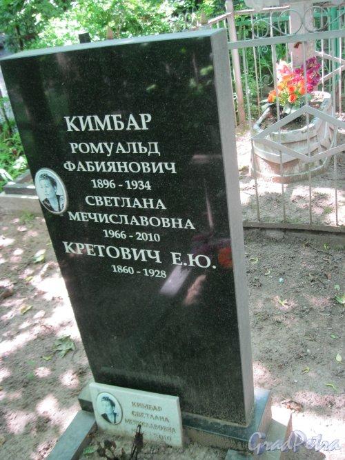 Красненькое кладбище. Захоронение Кимбар-Кретович. Фото 6 августа 2015 г.