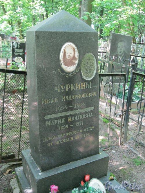 Красненькое кладбище. Захоронение И.И. и М.И. Чуркиных. Фото 6 августа 2015 г.