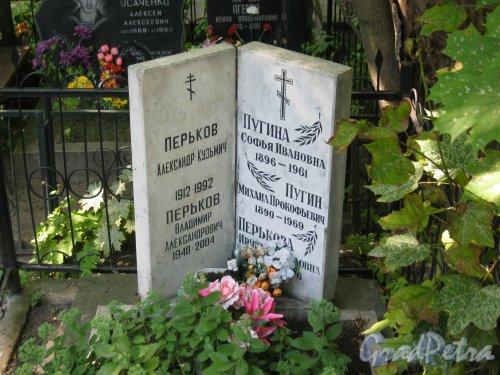 Красненькое кладбище. Захоронение семьи Перьковых-Пугиных. Фото 6 августа 2015 г.