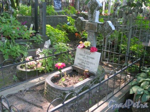 Красненькое кладбище. Захоронение семьи Вагер. Фото 6 августа 2015 г.