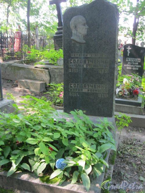 Красненькое кладбище. Захоронение Н.С. и М.И. Солдатченко. Фото 6 августа 2015 г.
