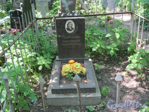 Красненькое кладбище. Захоронение А.Н. Смирновой. Фото 6 августа 2015 г.