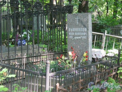 Красненькое кладбище. Захоронение И.И. Вышивалова. Фото 6 августа 2015 г.