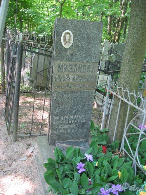 Красненькое кладбище. Захоронение Л.М. Мезоновой (1906-1970). Фото 6 августа 2015 г.