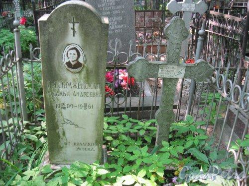 Красненькое кладбище. Захоронение Н.А. Преображенской, К.А. Шнуровой. Фото 6 августа 2015 г.
