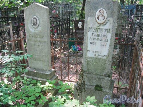 Красненькое кладбище. Захоронение В.Р. Штольцер и К.Г. Мельниковой. Фото 6 августа 2015 г.