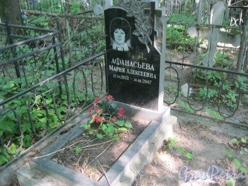 Красненькое кладбище. Захоронение М.А. Афанасьевой. Фото 6 августа 2015 г.