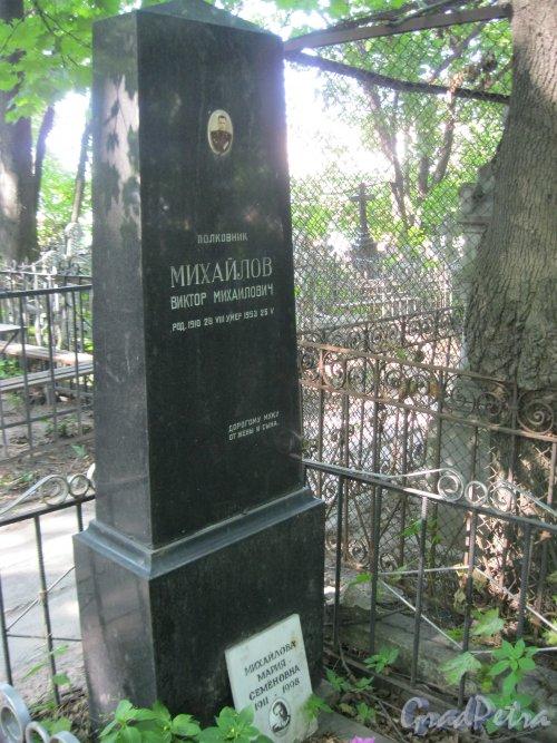 Красненькое кладбище. Захоронение В.М. и М.С. Михайловых. Фото 6 августа 2015 г.