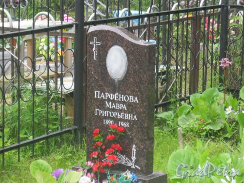 Лен. обл., Гатчинский р-н, пос. Сусанино, Вокзальная сторона. Захоронение М.Г. Парфёновой (1890-1968). Фото 3 июня 2015 г.