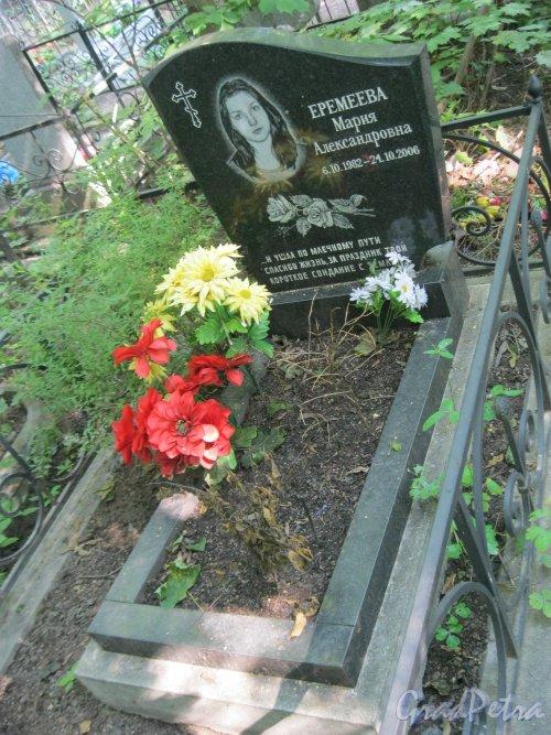 Красненькое кладбище. Захоронение М.А. Еремеевой (1982-2006). Фото 6 августа 2015 г.