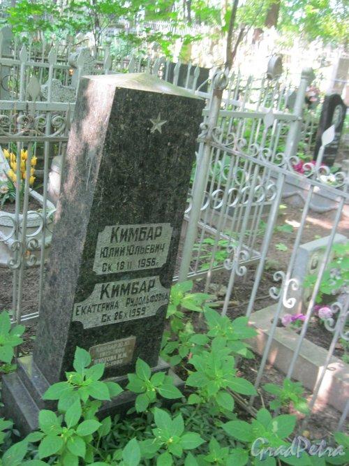 Красненькое кладбище. Захоронение семьи Кимбар и Н.М. Изотовой. Фото 6 августа 2015 г.