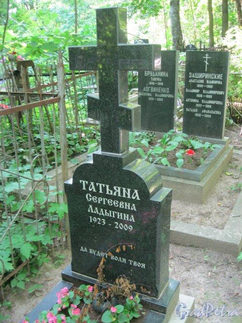 Красненькое кладбище. Захоронение Ладыниной Т.С. (1923-2009). Фото 6 августа 2015 г.