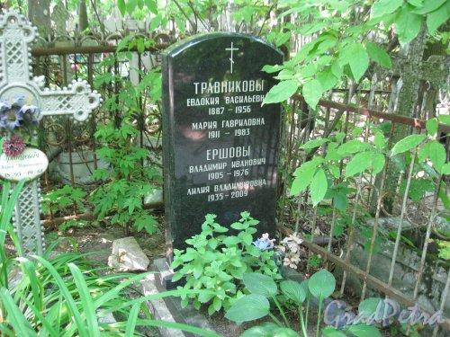 Красненькое кладбище. Захоронение М.М. Гринцевич, семьи Травниковых, семьи Ершовых. Фото 6 августа 2015 г.