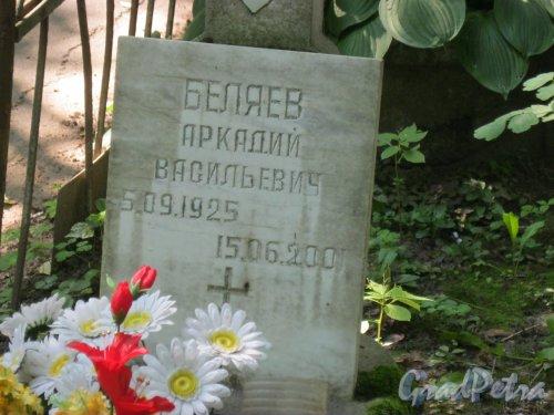 Красненькое кладбище. Захоронение А.В. Беляева (1925-2000). Фото 6 августа 2015 г.