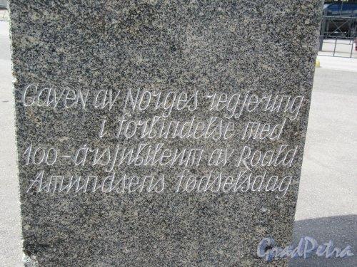 Памятник Руалу Амундсену, ск. К. Паульсен. Адрес: наб. Лейтенанта Шмидта у 23-й линии ВО. Повтор надписи на постаменте на норвежском. фото июнь 2018 г.
