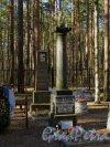 парк Сосновка. Сосновское братское захоронение. Могила летчика-истребителя гвардии подполковника Константина Порфирьевича Сокола (1912-1943). Фото 26 марта 2014 года.