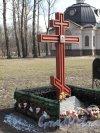 Московский парк Победы. Поклонный крес в память кирпичного завода-крематория. Фото апрель 2014 года.