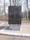 Московский Парк Победы. Стела памяти на Аллее памяти. Вид сбоку. Фото апрель 2014 г.