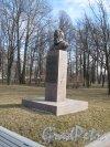 Московский Парк Победы. Аллея героев. Памятник А.Н. Чилингарову. Фото апрель 2014 г.