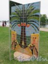 ЦПКиО. Елагин остров, Восточная поляна. Выставка под открытым небом «Стекло и керамика в пейзаже». М. Сарьян в керамике. фото июнь 2015 г