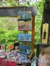 ЦПКиО. VI фестиваль тюльпанов в 2018 г. Выставка-продажа декоративных панно. фото май 2018 г.