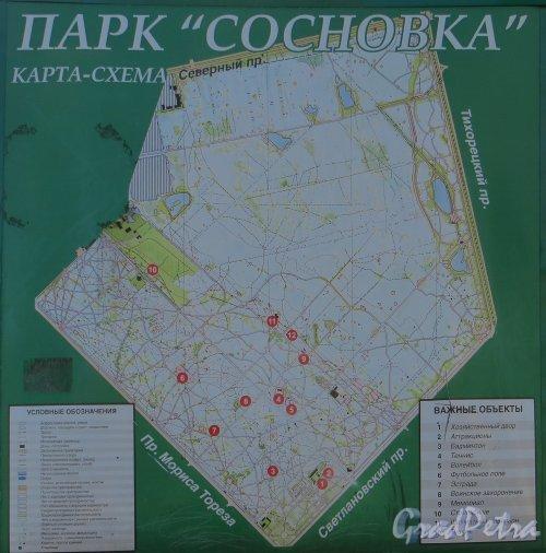 парк Сосновка. План парка. Фото 26 марта 2014 года.
