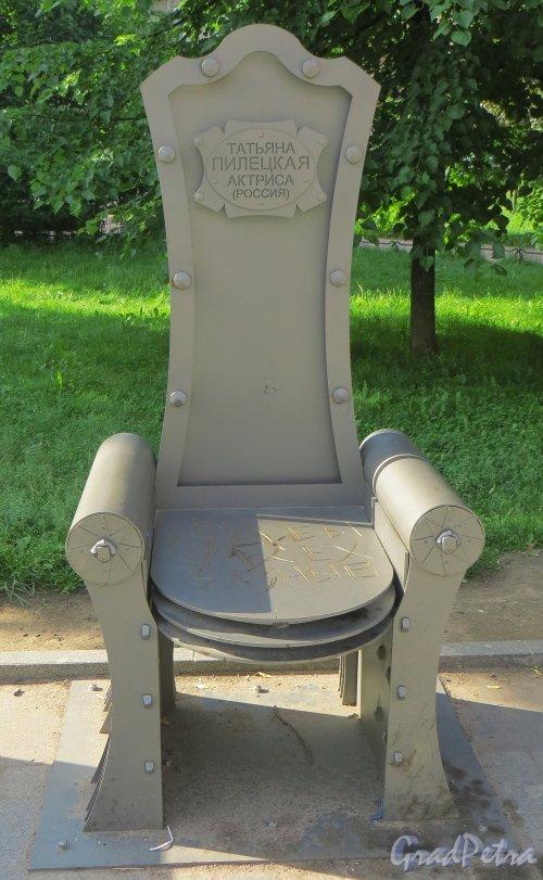 Александровский парк. Кресло в честь Татьяны Пилецкой, установленное перед театром «Балтийский Дом». Фото 5 июня 2014 года.