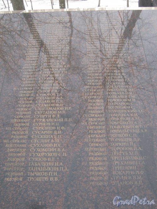 г. Красное Село, парк Красное Село. Братская могила Советских воинов в парке. Имена погибших воинов (мл. сержант Спиридонов В.П. - рядовой Уланов Я.Г.). Фото 24 февраля 2014 г.