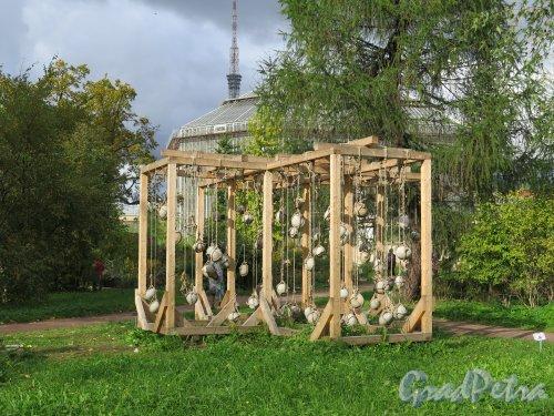 Ботанический сад, Декоративная конструкция. фото сентябрь 2014 г.
