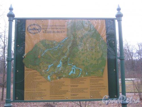 г. Павловск, Павловский парк. Карта парка со стороны Театральных ворот. Фото 5 марта 2014 г.