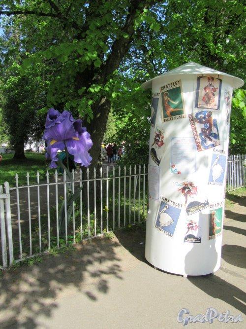 ЦПКиО. VI фестиваль тюльпанов в 2018 г. Фестивальная тумба. фото май 2018 г.